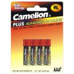 Pack 4 piles super alcaline LR03