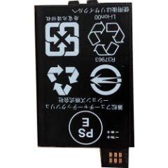 Batterie de remplacement pour NR2101